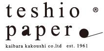 料理の演出や想いを贈るお店のお手伝い teshiopaper公式オンラインショップ