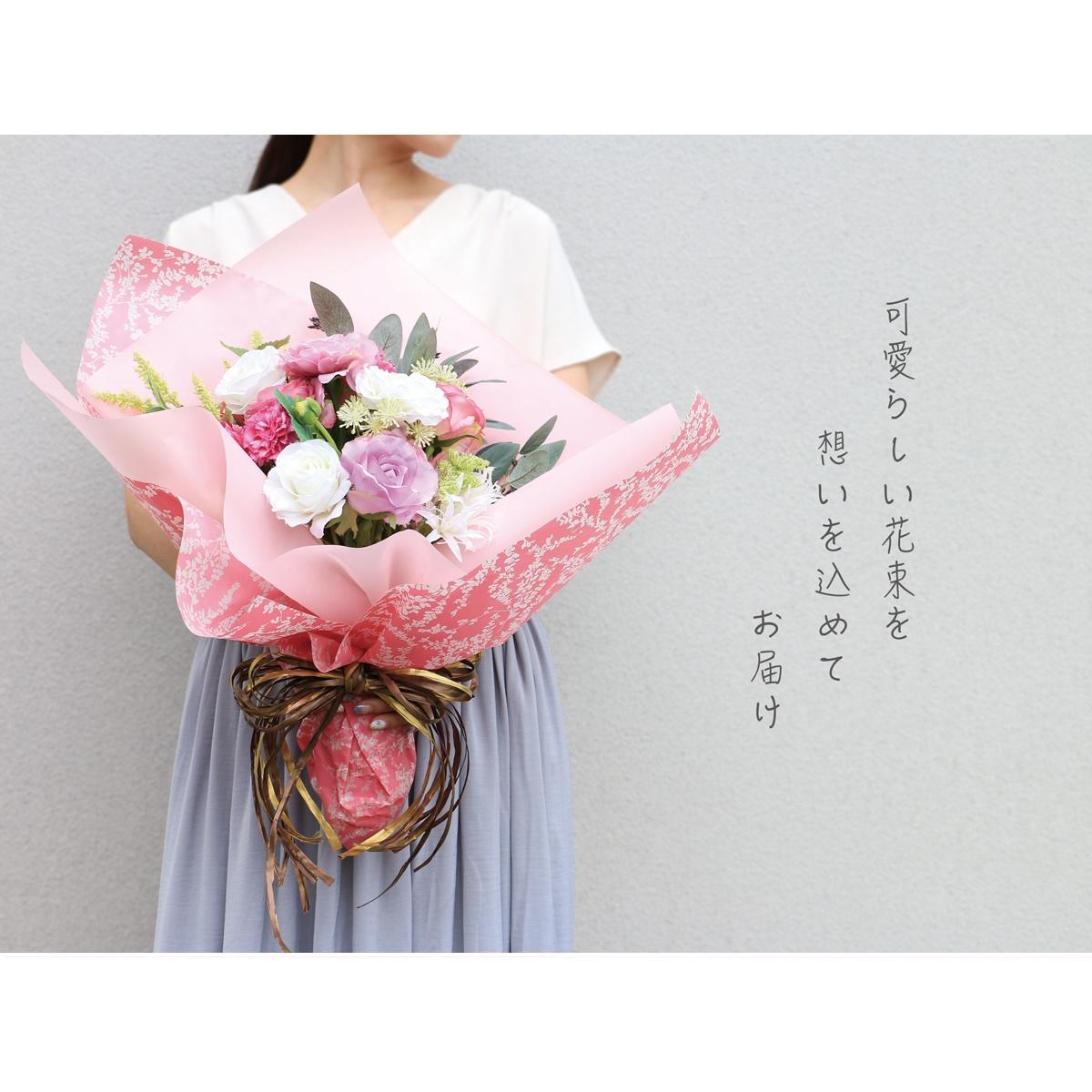 シンフォニー パリスピンク 花束